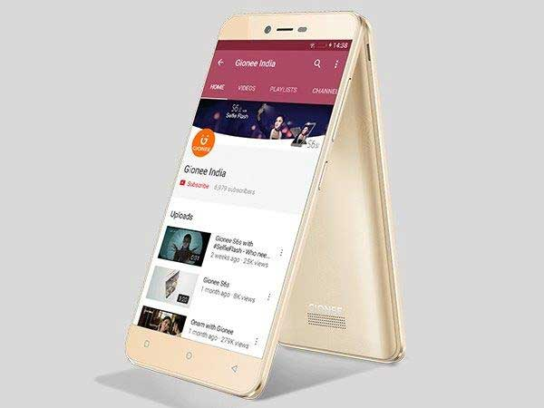 Gionee p7 jumia kenya review and price