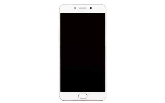 oppo r9 plus price in Kenya