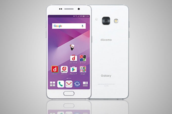 what is the cost of buying samsung galaxy feel at jumia