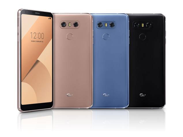 LG-G6-Plus-price-in-Kenya-and-Specifications