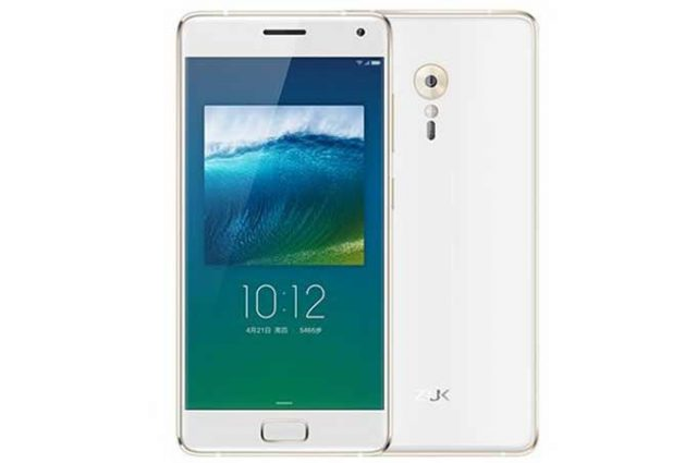 Lenovo Zuk z2 specifications Review