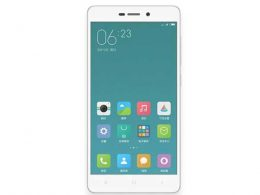 Xiaomi Redmi 3S Specs and Price in kenya Jumia