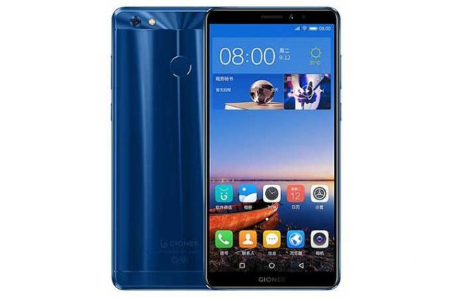 Gionee M7 Power Price in Kenya Jumia