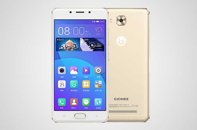 Price of Gionee F5 in Kenya Jumia