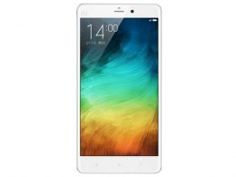 Xiaomi Mi Note Pro price in Kenya specifications Review Jumia