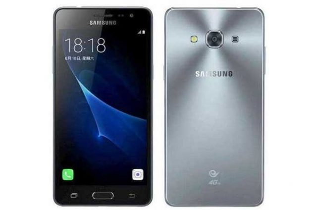 Samsung Galaxy J3 Pro Review and Specifications Nairobi