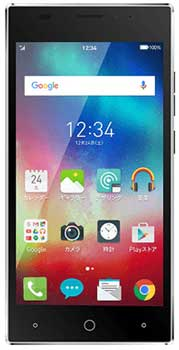 Cost of Buying Freetle Priori 4 Smartphone in Kenya