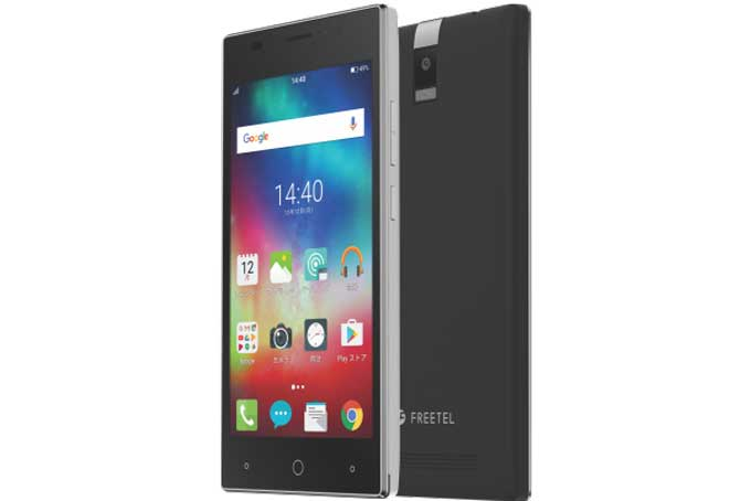 Freetel Mobile Phone Priori 4 Review
