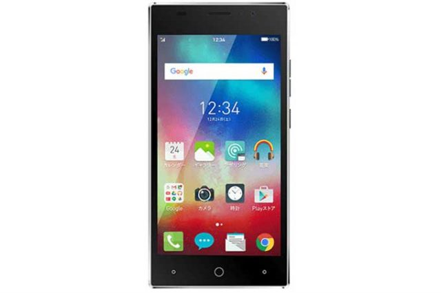 Freetel Priori 4 Specs and Price in Kenya