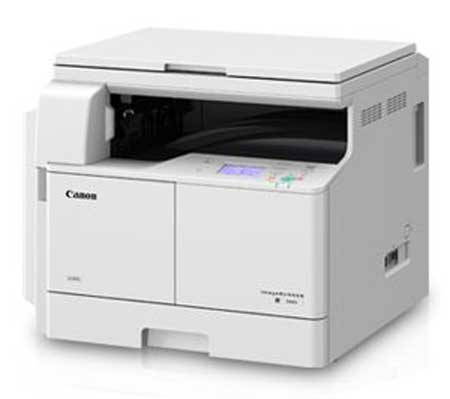 Canon Printers for Photocopying shops