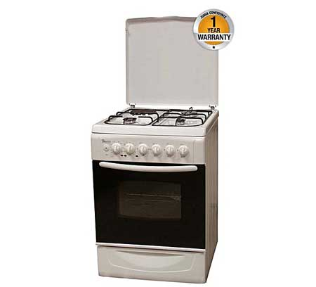 Best Cheap Ramtons Gas Cooker and Oven